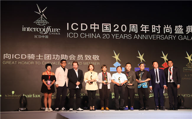 ICD China 20th Anniversary Fashion Ceremony